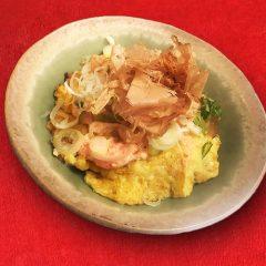長芋のふんわり焼き(明太マヨ)
